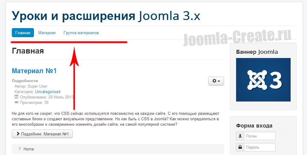 раскрутка сайтов чебоксары форум раскрутка сайт age/24