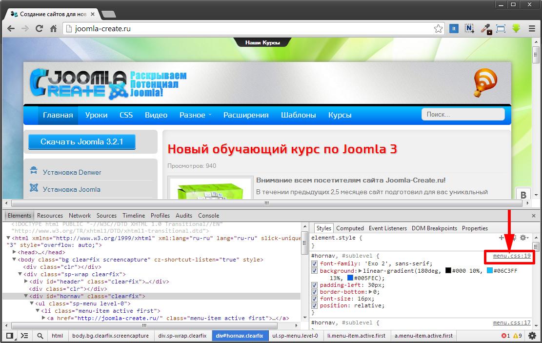 Программа создания сайтов на joomla ford официальный сайт компании