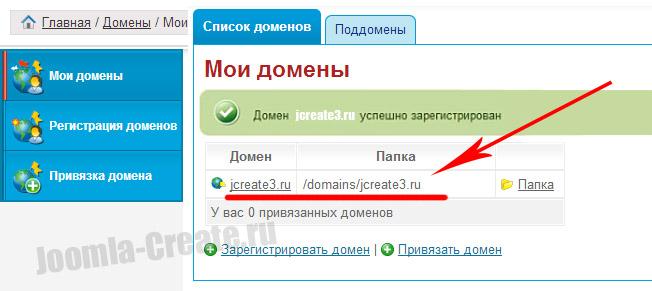 Хостинг сайтов получение домена скачать кв микс сервер для css v34