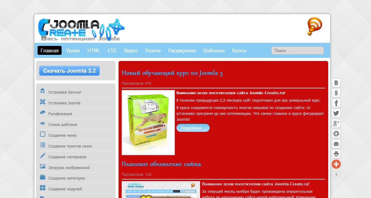 Видео уроки по создания сайта цена создания сайта в новосибирске