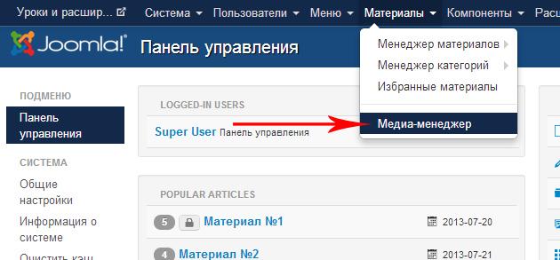 Как сделать ссылку на скачку файла с сайта покинем без сожаления таким образом чтобы сделать свой сайт привлекательным