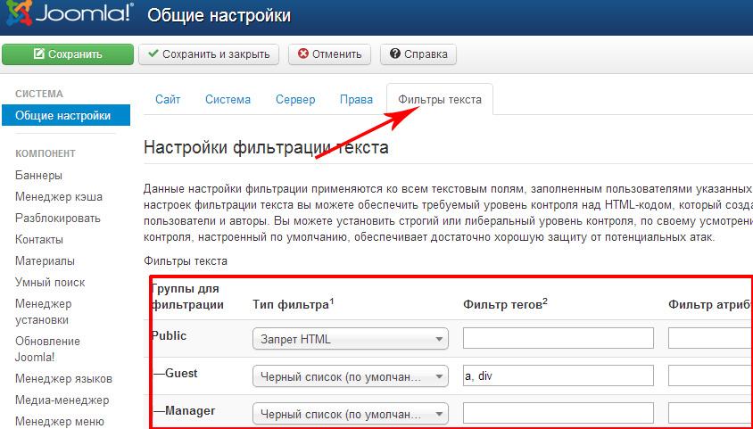 Joomla настройка стиля заголовка сайта какие саиые лучшие хостинги серверо